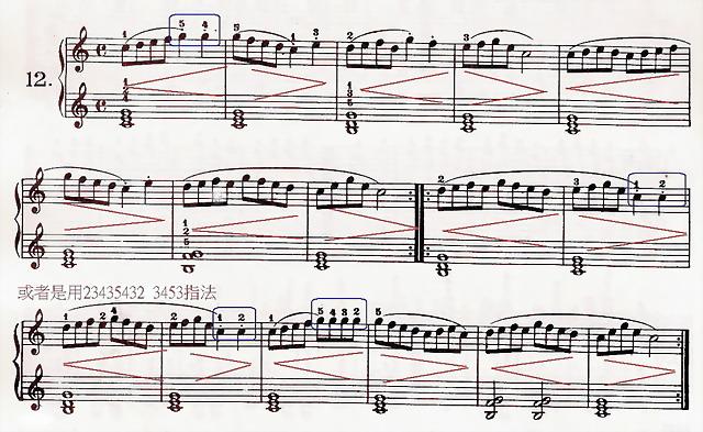 蓝调口琴演奏曲谱